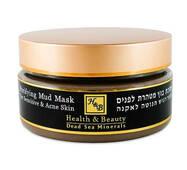 Маска для обличча грязьова для чутливої та проблемної шкіри Health&Beauty 220 гр.