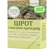 Шрот семян кунжута, 200 гр