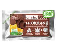 Енергетичний батончик «Шоколад», 40 гр