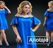 Платье - 20132 (электрик)