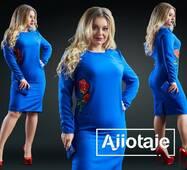 Платье - 18571 (электрик)