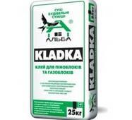 Клей для газоблоків Альба Kladka, мішок 25 кг