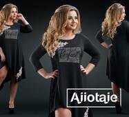 Платье - 19436 (черный)