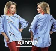 Блуза - 20039 (блакитна)