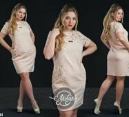 Платье - 15244 (пудра)