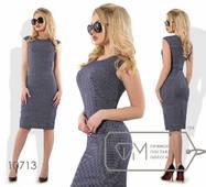 Сукня-футляр миди жіноче, норма р. S, М, L  Фабрика Моди