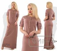 Платье-макси женское,норма р.S-М,М-L  Фабрика Моды
