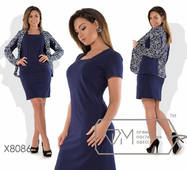 Модний жіночий костюм, батал р.48-50, 50-52,52-54  Фабрика Моди
