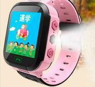 Смарт часы с трекером Розовые детские  Smart Y21 + фонарик