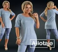 Жіночий костюм-двійка в стилі casual з бриджами,батал р.  50-52, 54-56 Ajiotaje XL