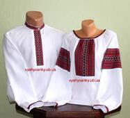 парные рубашки с тканой вышивкой