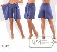 Юбка-шорты жіночі, батал р. 50,52,54,56  Фабрика Моди XL