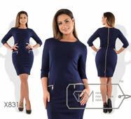 Сукня жіноча, батал р.48, 50,52,54  Фабрика Моди  XL
