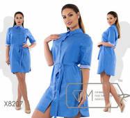 Платье женское,батал р. 48,50,52,54  Фабрика Моды