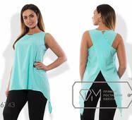 Красивая женская блуза 48+ , Фабрика Моды