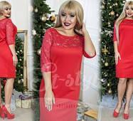 Красива жіноча сукня батал 48,ST Style