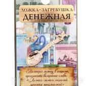 "Ложка-загребушка ""Денежная "", лягушка"