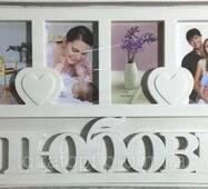 Коллаж на 4 фото Любовь, белый