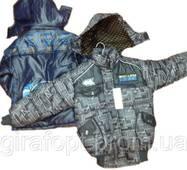 """Куртка-аляска на хутрі """"Орел"""", на 3,4 року (у зростання. 2 шт.)"""