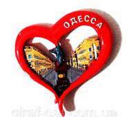 14BS0409-9  Магнит Сердце Одесса (13787), 7х7.9cm
