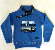 """Утеплённый батник для мальчиков """"Wear""""голубой"""