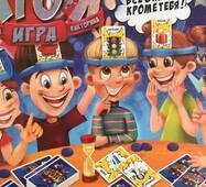 """Гра настільна """"Хто я"""" на 168 карт"""