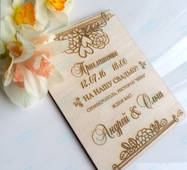 Пригласительные на свадьбу, юбилей, день рождения и прочее