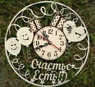 """Годинник настінний з дерева різьблені """"Щастя є"""""""