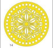 Денце для в'язаних кошиків кругле різьблене 300 мм