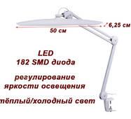 Робоча лампа мод. 9501-CCT LED
