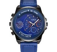 Часы XINEW синие W315