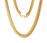 Цепочка Abbelin золотистая P215A