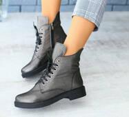 Женские демисезонные кожаные ботинки никель 40