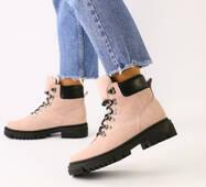 Женские замшевые ботинки розовые со шнуровкой 39