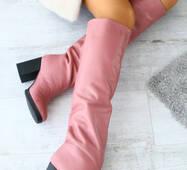 Женские розовые зимние сапоги-европейка из натуральной кожи 37