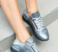 Женские кожаные кроссовки серого цвета