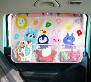 Солнцезащитная шторка-органайзер на окно автомобиля детская org9504