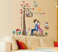 """Интерьерная вінілова наклейка на стіну """"Діти"""""""