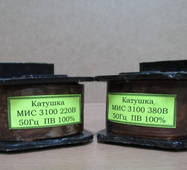 Електромагнітна котушка МІС 3100