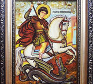 """Именная икона из янтаря """"Святой Георгий"""" 15 х 20 см без стекла"""