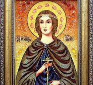 """Именная икона из янтаря """"Святая Юлия"""" 15 х 20 см без стекла"""