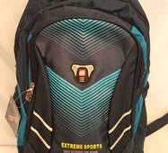Рюкзак городской, школьный Extreme sport 45x30x15