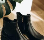 Ботинки кожаные демисезонные 39 (8250)