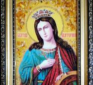 """Іменна ікона із бурштину """"Свята Катерина"""" 15х20 см без скла"""