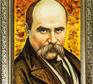 Портрет Шевченка в янтаре 20х30 см