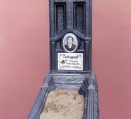 Пам'ятник із бетону