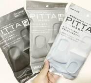 Защитная маска PITTA для мастеров маникюра