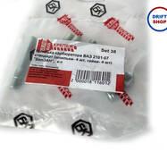 Шпильки карбюратора ВАЗ 2101-2107, Белебей