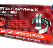 Вкладыши шатунные ВАЗ 2101-2107 (0.05 мм), ЗМЗ