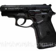 Пистолет стартовый  Stalker ZORAKI  914-T